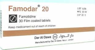 سعر ودواعى إستعمال أقراص فامودار Famodar للحموضة
