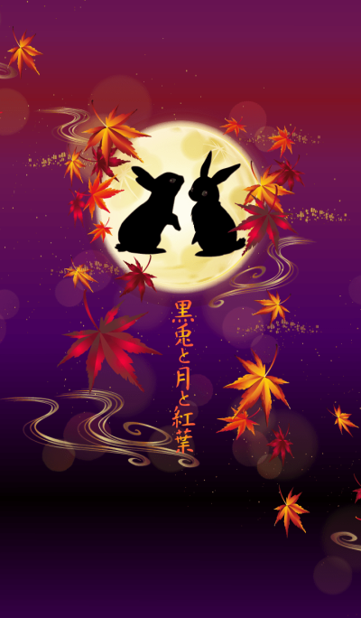 Black rabbit and moon and autumn leaves
