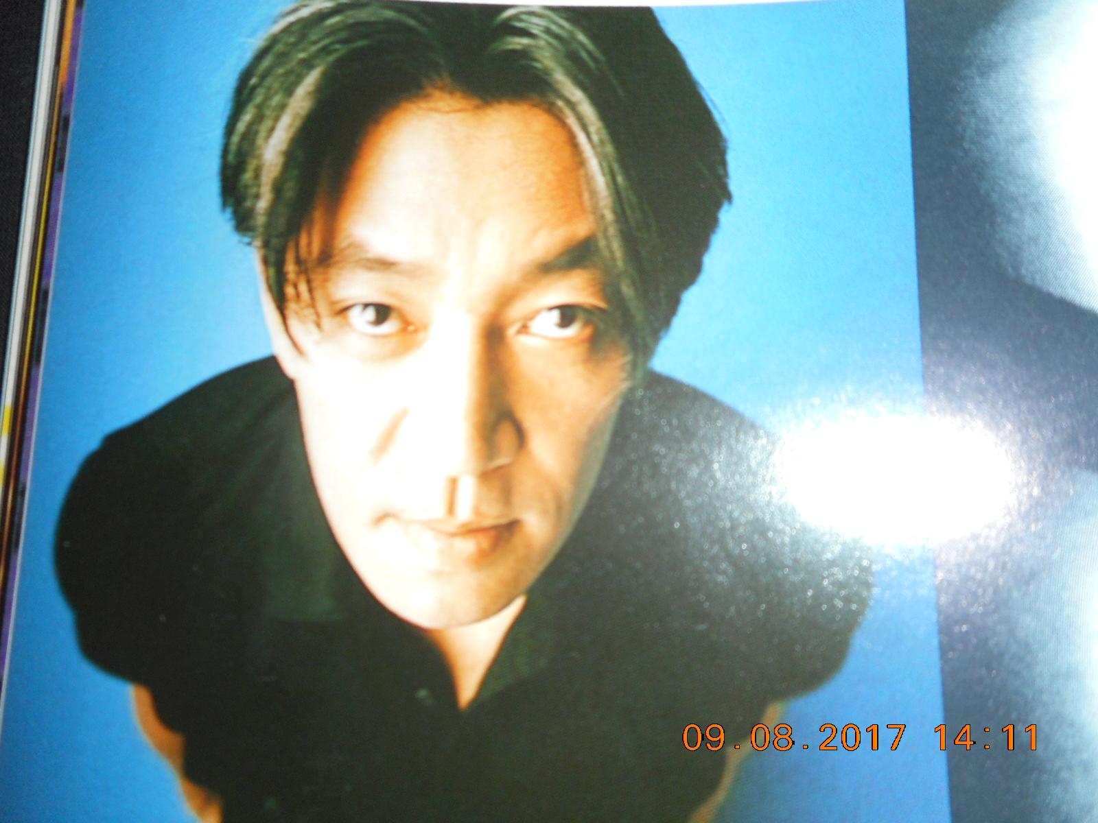 Katsuko Nakamura Nude Photos 30