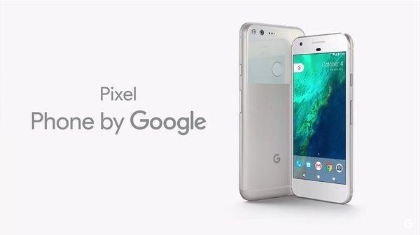 جوجل تكشف عن هاتفيها الجديدين Pixel وPixel XL