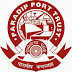 Job Openings in Paradip Port Trust, Odisha