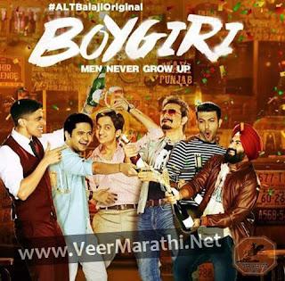 ekta kapoor's web series boygiri web-series poster