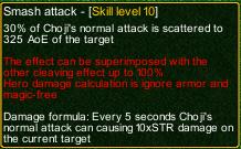 naruto castle defense 6.0 Choji Smash attack detail