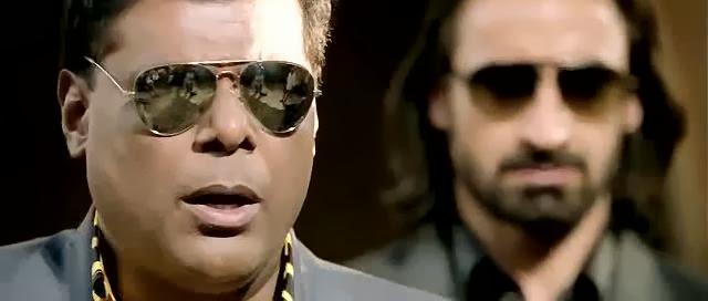 Watch Online Hollywood Movie Rowdy Baadshah (2013) In Hindi Dubbed On Putlocker