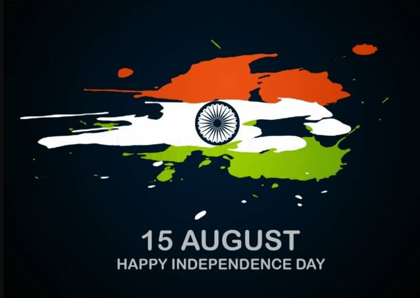 Independence Day 2017 Images Download