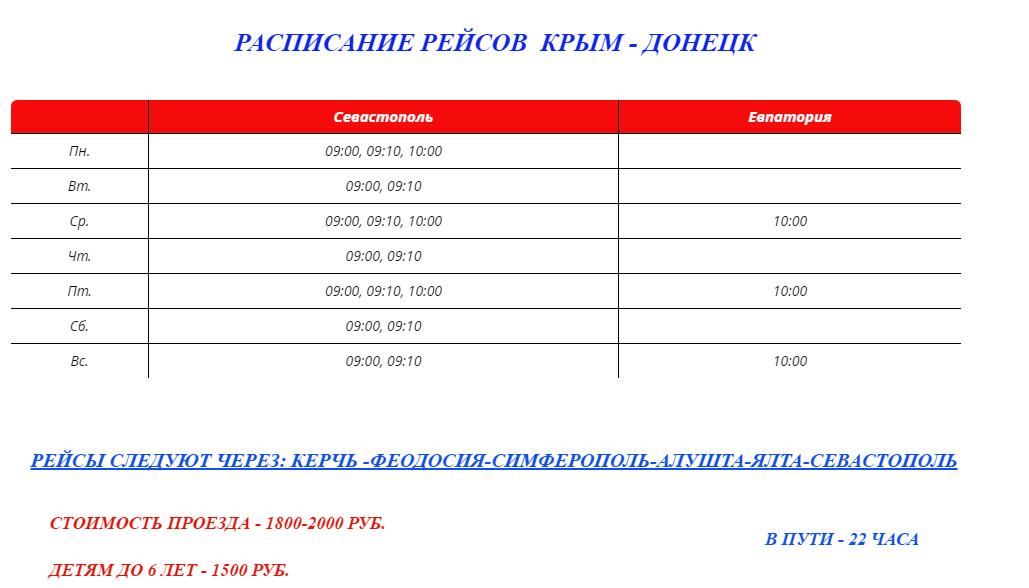 Заказ еды иркутск доставка круглосуточно