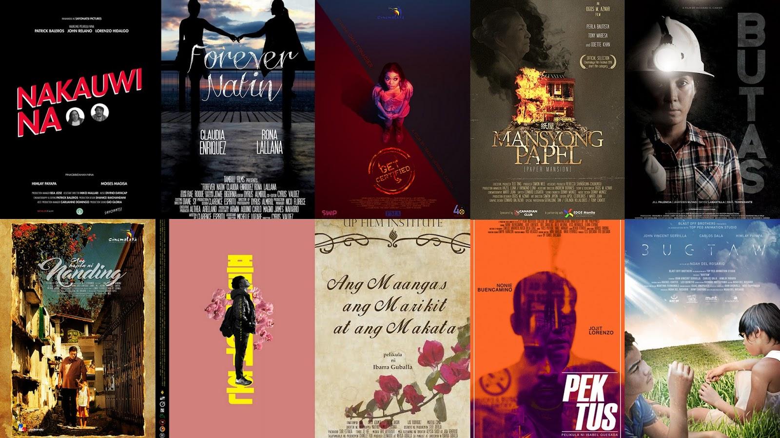 My Movie World: Cinemalaya 2016 Short Film Feature