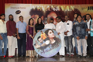 Yevanavan Tamil Movie Audio Launch Stills  0032.jpg