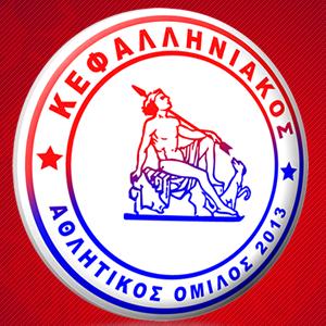 Αποτέλεσμα εικόνας για κεφαλληνιακοσ 2013