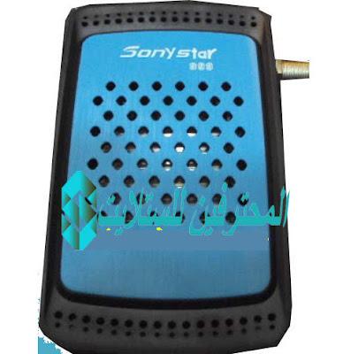 سوفت وير STAR 999 MINI HD تفعيل السيرفر المجانى
