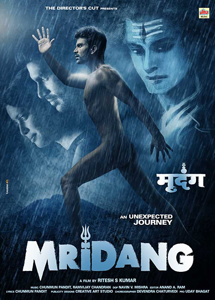 mridang movie download 480p, mridang movie download hd, mridang movie download 720p, mridang film download, mridang full movie download