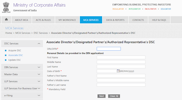 Director DSC rolecheck register in MCA