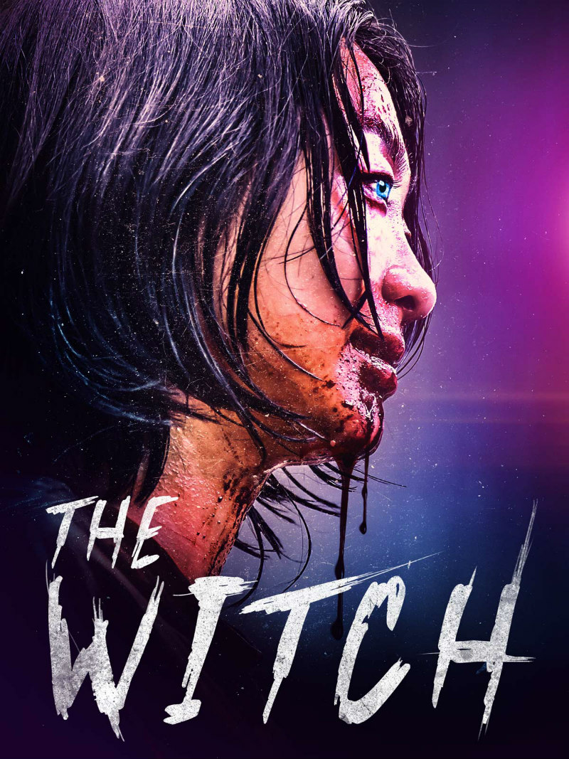 the witch korean film poster
