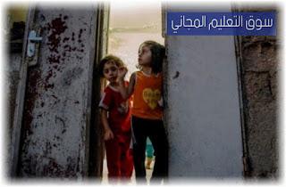اللجوء السياسي pdf وحماية اللاجئين في القانون الدولي pdf