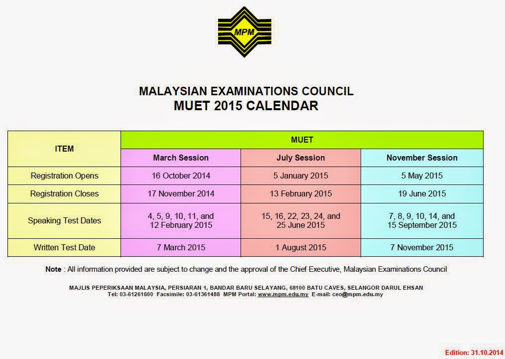 MUET 2015 Calendar / MUET 2015 Test Dates