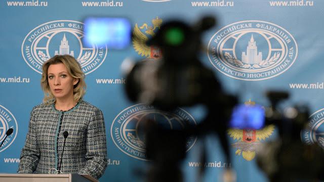 """""""Las insinuaciones de EE.UU. de que el Estado Islámico atacará en Rusia parecen una orden"""""""