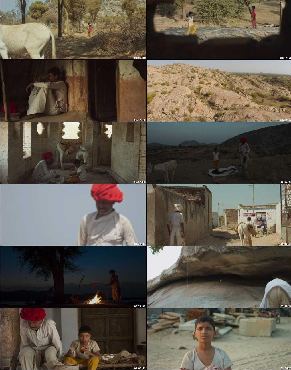 Bhasmasur 2017 Screenshot