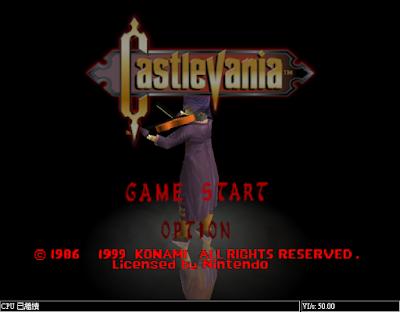 【N64】3D惡魔城+默示錄外傳(Castlevania),經典動作冒險遊戲!