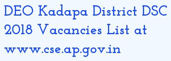 DEO Kadapa DSC 2018 Vacancies at www.kadapadeo.in