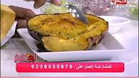 برنامج المطبخ حلقة الأحد 8-1-2017 مع الشيف يسرى خميس