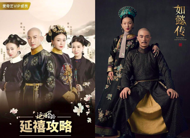 Story of Yanxi Palace versus Ruyi's Royal Love in the Palace