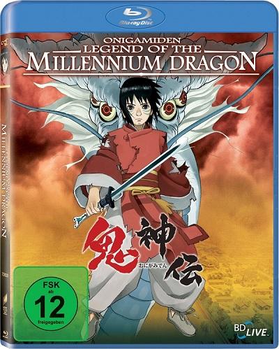 Dragon ball kai (2011) torrent – bluray 720p dublado download.