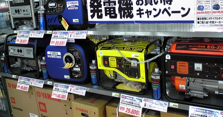 Min Hobby Life 1.65 Blog: 家庭用発電機がズラリ・・・