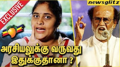 PMK Rajeswari Priya slams Rajini's Entry to Politics | Exclusive