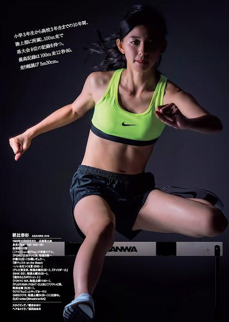 Aya Asahina 朝比奈彩 Weekly Playboy No 34-35 2016 Pics 3