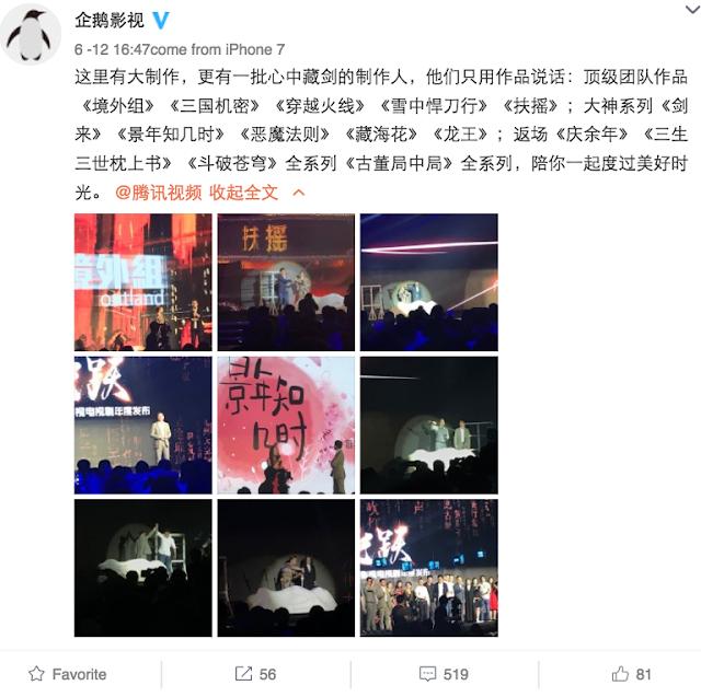 Tencent Penguin Pictures Dramas