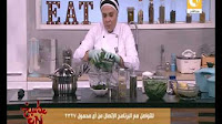طريقة عمل الملوخية بالفول النابت مع الشيف ريهام الديدي