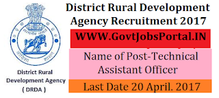 Rural Development Agency Recruitment 2017– Technical Assistant