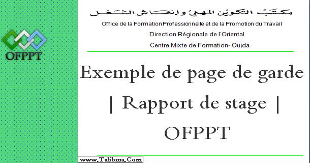 Exemple De Page De Garde Rapport De Stage Ofppt