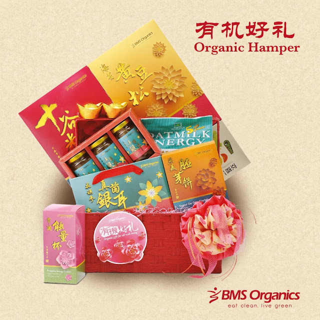 BMS Organics Healthy & Nutritious Chinese New Year Organic Hampers 2017 RM 168