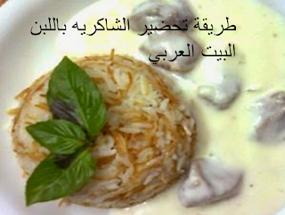 https://www.cookclub1.com/2015/06/blog-post_69.html