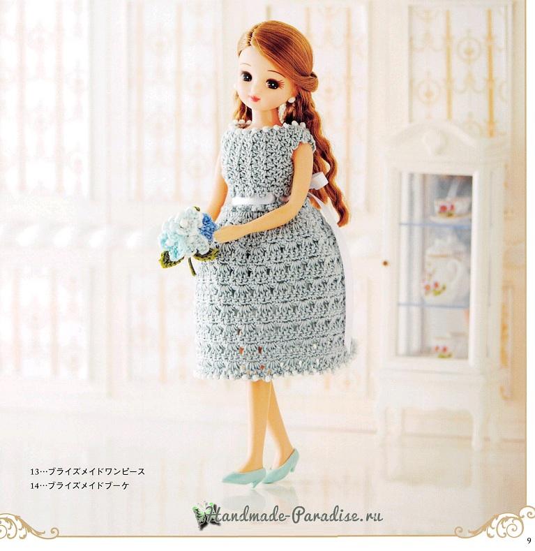 Вязаная одежда для кукол. Схемы вязания (3)