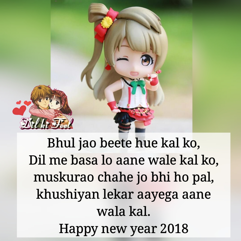 Facebook tag, comment and funny Posts for Friends - Dil Ki Feel