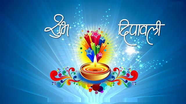 Happy-Diwali-Pictures