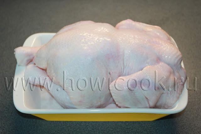 рецепт курицы, запеченной на соли с пошаговыми фото