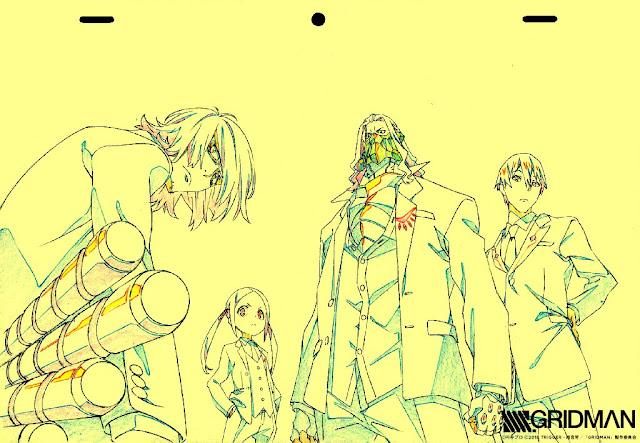 anime  ssss gridman