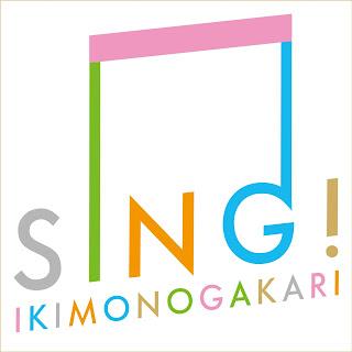 Ikiminogakari「いきものがかり」 - SING!