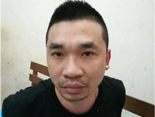 Bị can Văn Kính Dương