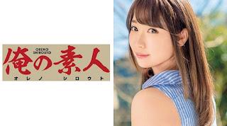 OREC-082 Honoka