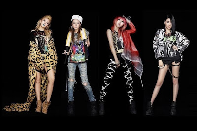 2NE1 (투애니원)