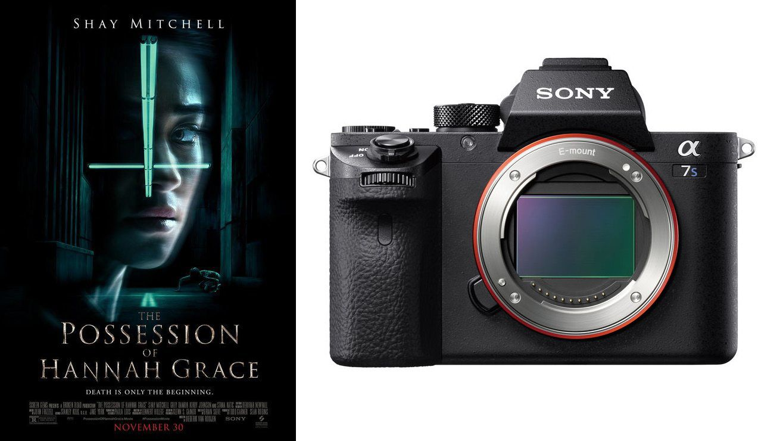 Обложка фильма и фотоаппарат Sony