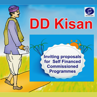 Aruna Prabha and DD Kisaan TV Channel Announced by Mr.Jaitley