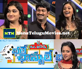 Bhale Chancele-E 6 with Kalavari Kodallu Team