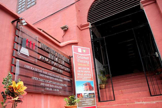 Melaka Travel Guide Blog