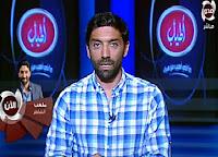 برنامج ملعب الشاطر حلقة السبت 12-8-2017 مع إسلام الشاطر و لقاء مع الناقد الرياضى جمال الزهيرى