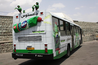 25 Creative and Clever Bus Advertisements - Part: 4 (30) 5